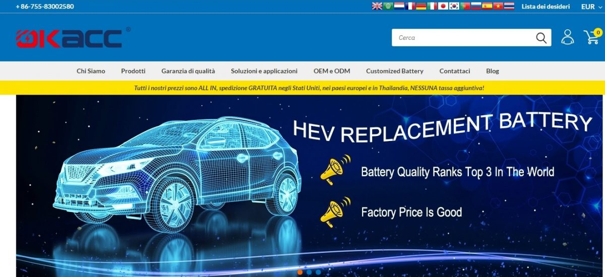 sostituzione batteria prius, batteria ibrida prius, batteria ibrida Toyota camry 2007, okacc, batteria auto, batteria auto ibrida